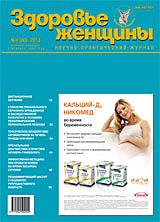 cover_ZJ_04_2013