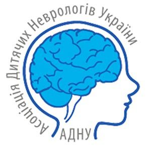 logo_nevro