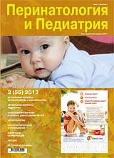 PIP_03_2013_web