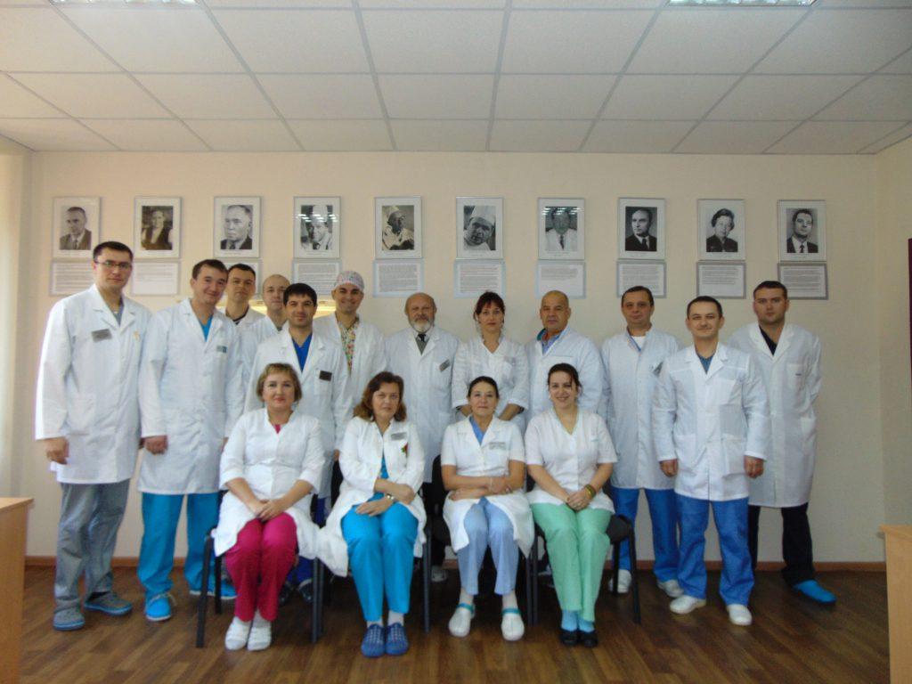 Завідувач відділення, заслужений лікар України, д.м.н., проф., Слєпов О.К.  із своїми співробітниками