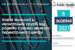 https://ipag-kiev.org.ua/wp-content/uploads/2021/09/IPAG2.jpg